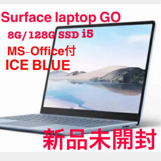 Microsoft - 最新Surface Laptop Go  Office THH-00034