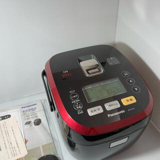 Panasonic - Panasonic SR-SX101
