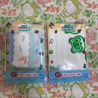ニンテンドウ(任天堂)のあつまれどうぶつの森 一番くじ デザインタオル2種類セット(キャラクターグッズ)
