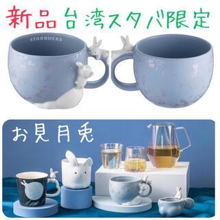 スターバックスコーヒー(Starbucks Coffee)の人気完売品-台湾スターバックス限定3Dお月見兎 マグ(グラス/カップ)