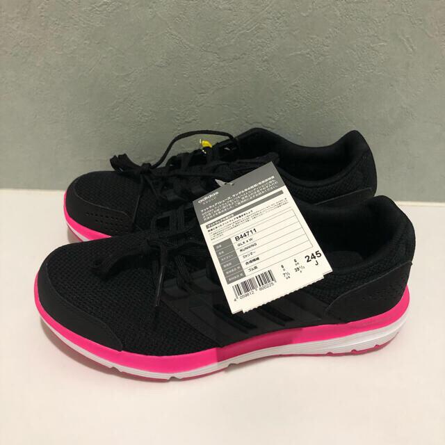 adidas(アディダス)のadidasレディースランニングシューズ(24.5cm)新品・未使用・箱あり チケットのスポーツ(ランニング/ジョギング)の商品写真
