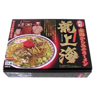 龍上海 麺 ラーメン ご当地 人気 5箱(麺類)