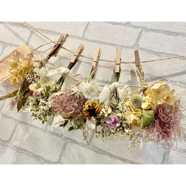 ドライフラワー スワッグ ガーランド❁418スモークツリー 紫陽花 秋色 花束 ハンドメイドのフラワー/ガーデン(ドライフラワー)の商品写真