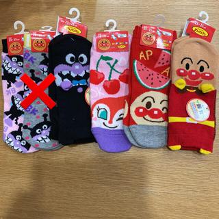 バンダイ(BANDAI)の新品未使用 アンパンマン 靴下 6足(ソックス)