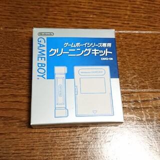 ゲームボーイ - GAMEBOY クリーニングキット DMG-08