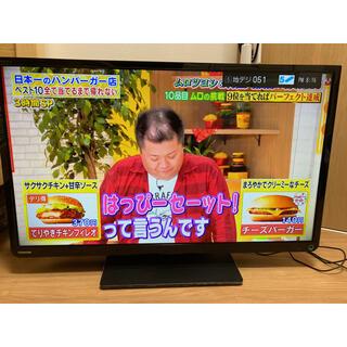 東芝 - 東芝 32インチ テレビ fire tv stick セット