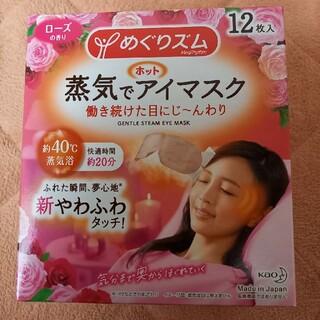 花王 - めぐりズム蒸気でホットアイマスク ローズの香り 12枚 新品未開封