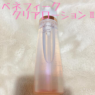BENEFIQUE - ベネフィーク 化粧水