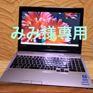 美品 LL750/HS6G/ i7/SSD 500G/メモリ16G/