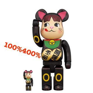 BE@RBRICK 招き猫 ペコちゃん 黒メッキ 100% & 400%(その他)