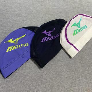 ミズノ(MIZUNO)のMIZUNO メッシュキャップ3枚セット(マリン/スイミング)