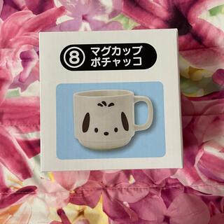 サンリオ - 【新品】サンリオ 1番くじ ポチャッコ マグカップ