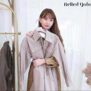 Herlipto Belted Gabardine Cotton Jacket