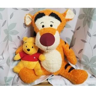 くまのプーさん - Winnie the Pooh ティガのぬいぐるみ おまけプーさん付き