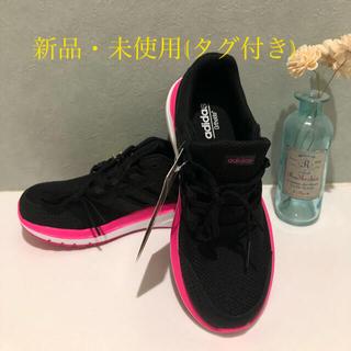 アディダス(adidas)のadidasレディースランニングシューズ(24.5cm)(ランニング/ジョギング)