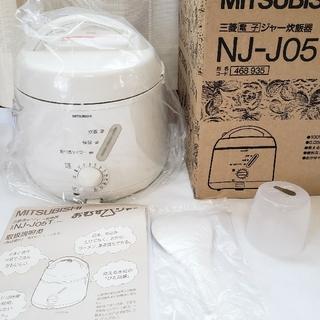三菱電機 - MITSUBISHI 炊飯器 おむすびジャー