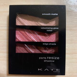 KATE - ケイト パーツリサイズシャドウ アイシャドウ PK-1 ピンク