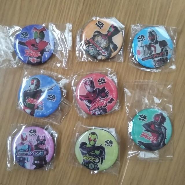 仮面ライダー くら寿司 マグネット エンタメ/ホビーのアニメグッズ(その他)の商品写真