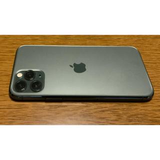 アップル(Apple)のiPhone 11 Pro +ワイヤレス充電器(その他)
