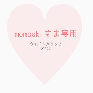 ノエビア(noevir)のmomoskiさま専用(その他)