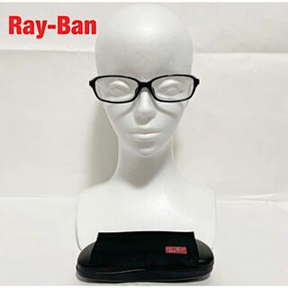 レイバン(Ray-Ban)の【人気】Ray-Ban レイバン 伊達メガネ RB5293-D 2000(サングラス/メガネ)
