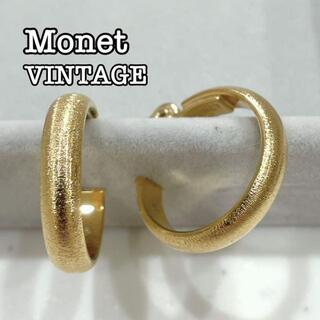 Monet モネ イヤリング ゴールド フープ ビンテージ