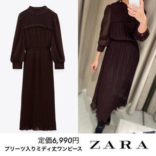 ZARA - 【新同 美品】ZARA 完売 定価6990円 プリーツ入りミディ丈ワンピース M