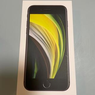 Apple - SIMフリー iPhone SE2 64GB 黒 アイフォン 新品未使用