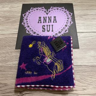 ANNA SUI - アナスイタオルハンカチペガサス