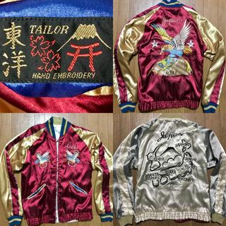 東洋エンタープライズ - 東洋トーヨー送料込スカジャン格安スーベニアジャケット和柄刺繍アメカジミリタリー系