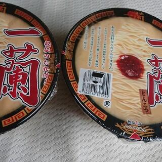 一蘭 カップラーメン 2個(麺類)