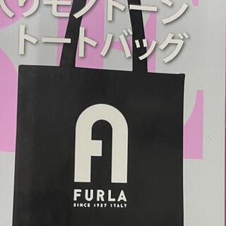 フルラ(Furla)のFURLA ロゴ入り モノトーンバッグ(トートバッグ)