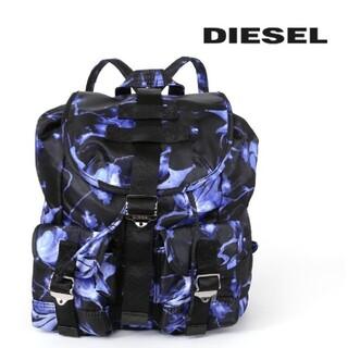 ディーゼル(DIESEL)のディーゼル DIESEL バックパック 鞄 総柄  (リュック/バックパック)