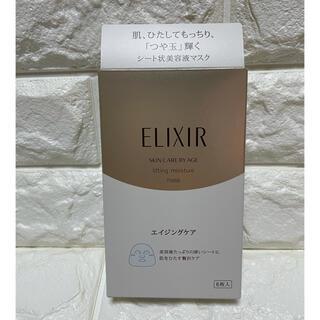 ELIXIR - 資生堂 エリクシールシュペリエル リフトモイストマスク W(30ml*6枚入)