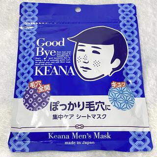 イシザワケンキュウジョ(石澤研究所)の毛穴撫子 男の子用シートマスク(10枚入)(パック/フェイスマスク)