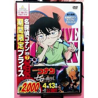 ショウガクカン(小学館)の名探偵コナン PART22 Vol.7 スペシャルプライス盤 DVD(アニメ)