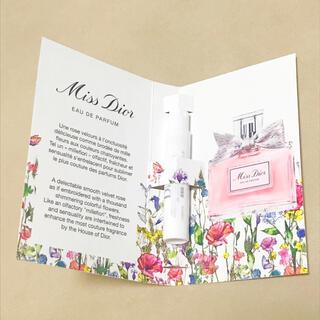 Dior - Dior*香水サンプル*MissDior EAU DE PARFUM ディオール