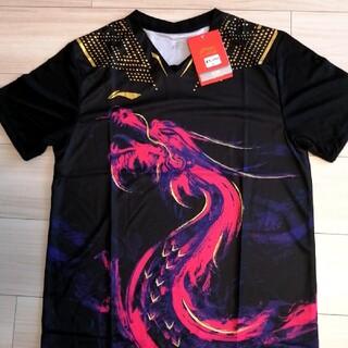 中国代表 東京五輪 卓球ユニフォーム リーニン Li-Ning Lサイズ