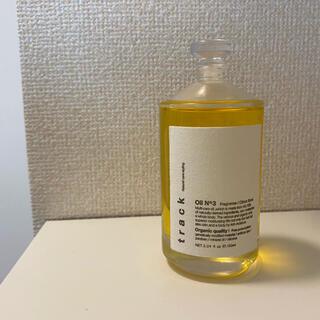 track oil no.3