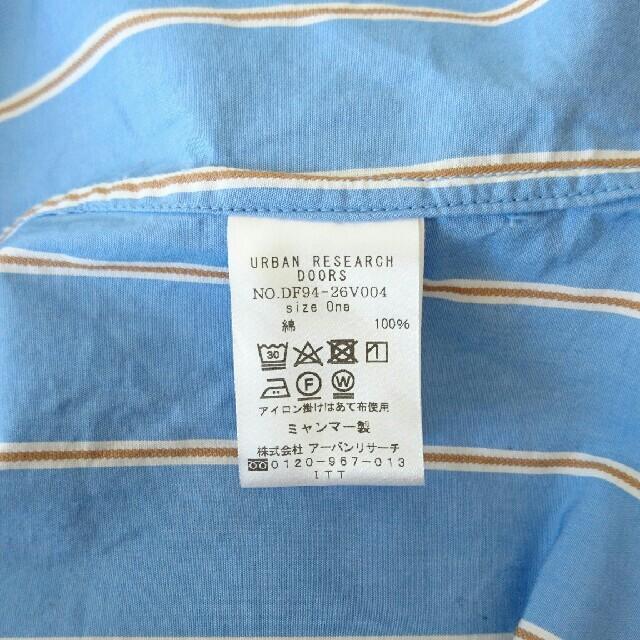 DOORS / URBAN RESEARCH(ドアーズ)の美品☆シャツワンピース☆ストライプ レディースのワンピース(ロングワンピース/マキシワンピース)の商品写真