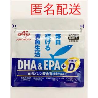 味の素 - 味の素 DHA&EPA+ビタミンD 120粒