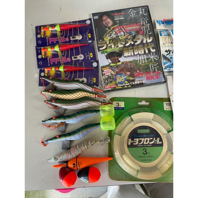 激安!!売り切りー!DVD付かない スポーツ/アウトドアのフィッシング(釣り糸/ライン)の商品写真