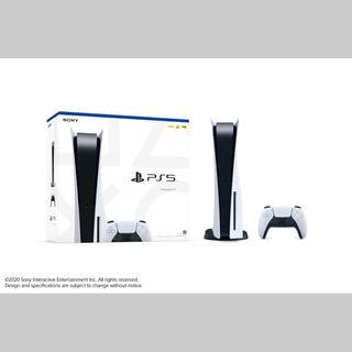 PlayStation - PlayStation5 本体CFI-1100A01 新品未開封 プレステ5
