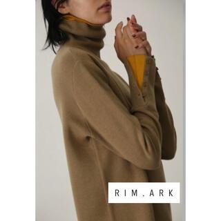 ENFOLD - 人気!【RIM.ARK】Bi-color knit プルオーバー ベージュ