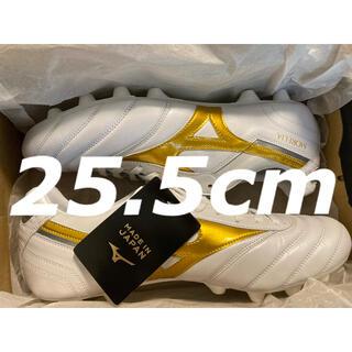 ミズノ(MIZUNO)のミズノ モレリア II JAPAN 25.5cm(シューズ)