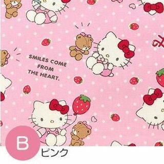 ハローキティ(ハローキティ)のはぎれ キティちゃん ピンク いちご 風船 シャボン玉 生地(生地/糸)