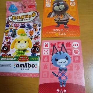 任天堂 - どうぶつの森 amiiboカード 第4弾「ラムネ」「パロンチーノ」2枚