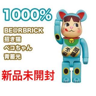 メディコムトイ(MEDICOM TOY)のBE@RBRICK 招き猫ペコちゃん 青蓄光1000%(その他)