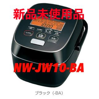 象印 - 【新品】象印 圧力IH炊飯ジャー(5.5合炊き)極め炊きNW-JW10-BA