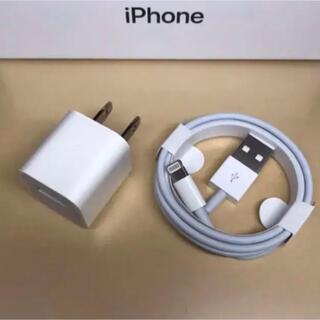 iPhone - 1本 iPhone 充電器 ライトニングケーブル1m アダプターセット